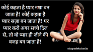 Here Are 100+ Fb sad Status, Fb sad Shayari In Hindi, etc.