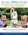 [eBook] - It's All Greek to Me by Debbie Matenopoulos Download