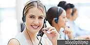 The most effective method to Call to a Live Person in Google Customer Service