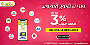 Online Mobile Recharges on Cubber Store and get up to 3% Cashback