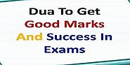 Dua for success in exam result