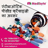 Website at http://www.medibyte.in/monopoly-pharma-franchise-company-in-punjab