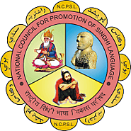 NCPSL Recruitment 2019 - 02 Junior Administrative cum Accounts Officer and Proof Reader @ ncpsl.gov.in