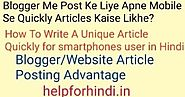 Blogger Me Post Ke Liye Apne Mobile Se Quickly Articles Kaise Likhe? ~ Help For Hindi - Online Internet Ki Puri Janka...