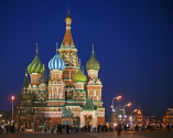 Saint Basil's Cathedral | Architecture of the World