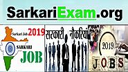 RRC Central Railway Goods Guard Form 2017, CBT Exam Candidate List | SarkariExam.org