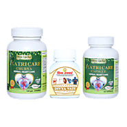 Divya Heart Care Kit - Ayurvedic Treatment and Remedy for Heart Health, Blockage, Failure, Disease