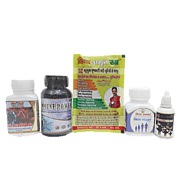 Divya Height Gain Kit - Ayurvedic Treatment and Remedies for Increase Gain Height Naturally