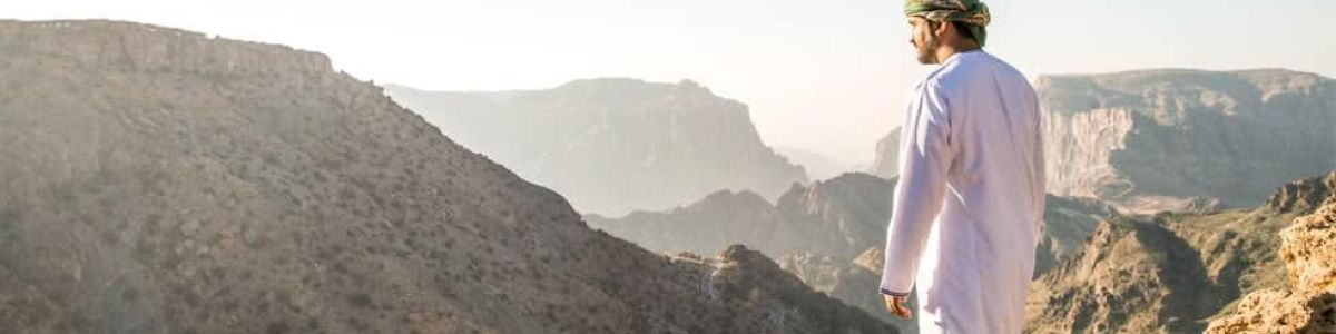 Headline for 4 Things You Can Try Out in Jabal Akhdar Oman - Magnificent Middle East