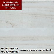 Nizarna Brown Marble Supplier in Rajsamand | Mangalam Marmotiles Pvt. Ltd.