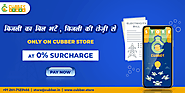 Online Electricity Bill Payment on Cubber Store with 0% Surcharges