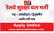 Railway RPF Constable Tradesman 2019
