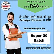 5 Important tips for RAS aspirants | Posts by acharyaclasses1 | Bloglovin'