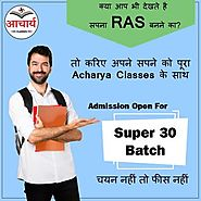5 Important tips for RAS aspirants - Printers Article By