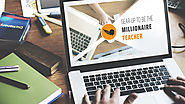 Gear Up To Be A Millionaire Teacher. Why you can be one too...