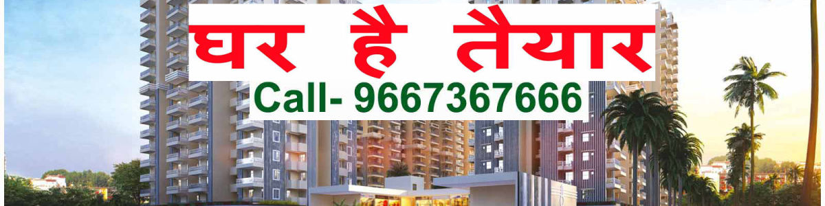 Headline for Gaur township gaur city price list, gaur city-2 noida extension payment plan, Possession date, Construction update