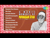 A Magic Moments of Papanasam Sivan | Carnatic Classical Audio Jukebox