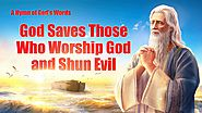 "2019 English Christian Song | ""God Saves Those Who Worship God and Shun Evil"" 