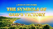 "2019 Christian Worship Hymn | ""The Symbols of God's Victory"" 