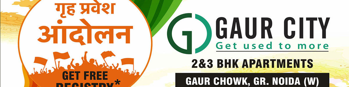 Headline for Gaur City Noida Extension - Gaur City-2 Ready to Move Flats