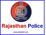 Rajasthan Police Constable Exam Answer Key 2014
