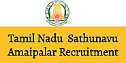 TN Sathunavu Amaipalar Recruitment 2019 for Dharmapuri Town School