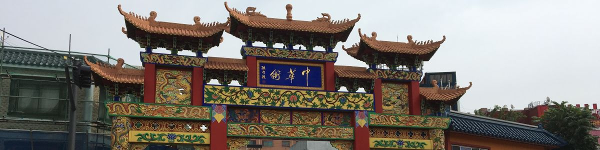Headline for Things to Do near China Folk Culture Village – Explore the glorious times of China
