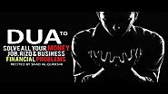 Dua To Attract Customers & Business Problems or Business Improvement
