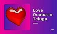 Love Quotes in Telugu with images - BetterLYF