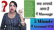 सावधान Beware from Bank Account Hackers//Email Scam//Scamming//Online hackers// Scam