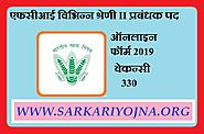 Website at https://www.sarkariyojna.org/fci-various-category-ii-manager-post