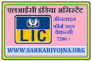 Website at https://www.sarkariyojna.org/lic-india-assistant-online-form-2019