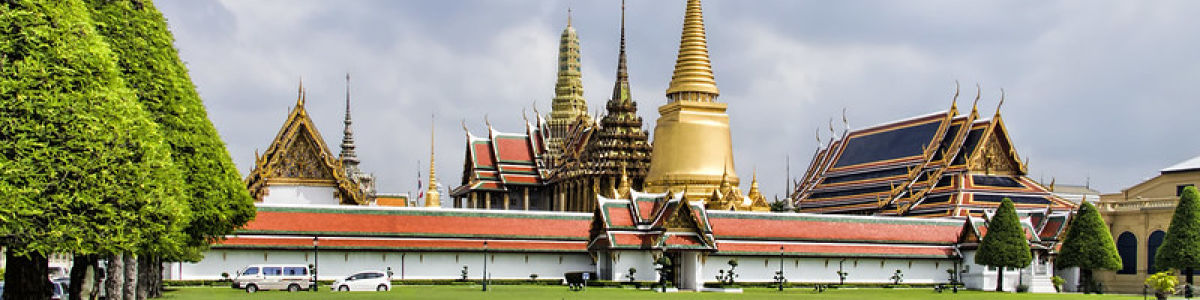 Headline for 7 Must-Visit Attractions in Bangkok - For the trip of a lifetime!