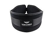 Tokyodo Gym, Weight Lifting Belt with Metal Buckle, Self Fastening Closure for Weight Training, CrossFit, Bodybuildin...
