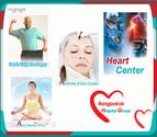 World Class Heart Surgery Hospitals in Thailand