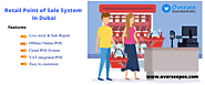 Retail POS Software - Best solution for Retail business