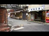 Walking in Kobe, Japan (with Steadicam)