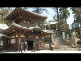 厳島 弥山 Mt.Misen Miyajima 2 JAPAN