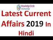 Latest Current Affairs 2019 in Hindi for competition Exams