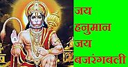 Hanuman Chalisa bengali !! হনূমান চালিসা !! Hanuman Chalisa Bengali pdf download. - Hanuman Chalisa Hindi