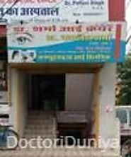 Dr Sharma Eye Care, Gorakhpur | DoctoriDuniya