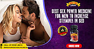 Best Sex Power Medicine For Men To Increase Stamina In Bed - Horsefire Tablet