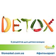 #detoxil hashtag on Twitter