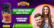 How sex enhancement pills for males help to overcome sexual problems.