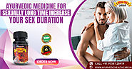 Ayurvedic Medicine For Sexually Long Time Increase Your sex duration