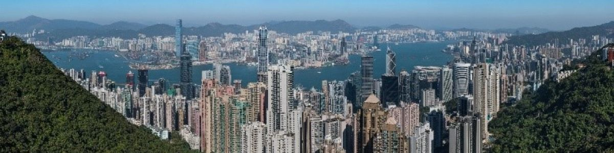 Headline for Best places to visit in Hong Kong