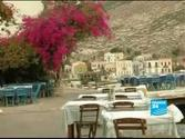 Visiting Kas, Turkey.flv