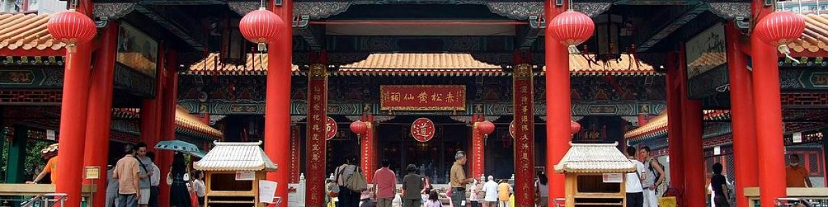 Headline for Must-Visit Religious Places in Kowloon - A religious journey through town