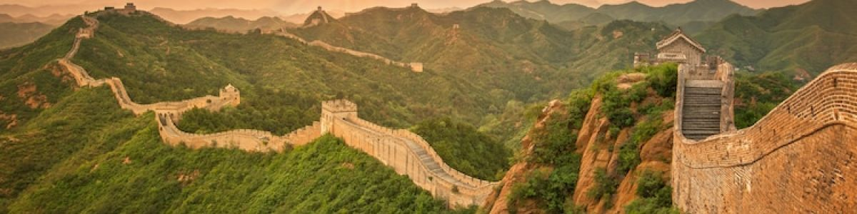 Headline for List of World Heritage Sites in China - For the history buffs!