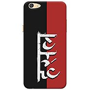 Buy Sarcastic Phone Cover Online From Beyoun